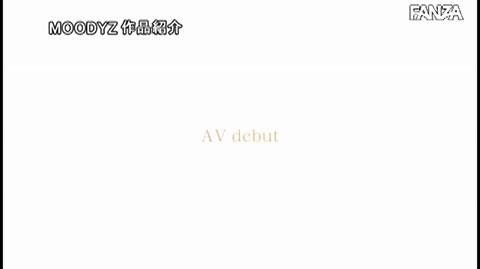 三咲美憂-054