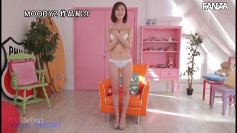 三咲美憂-058