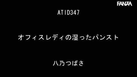 八乃つばさ-045