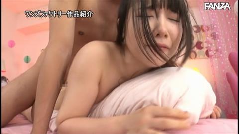 愛須心亜-056