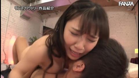 愛須心亜-064