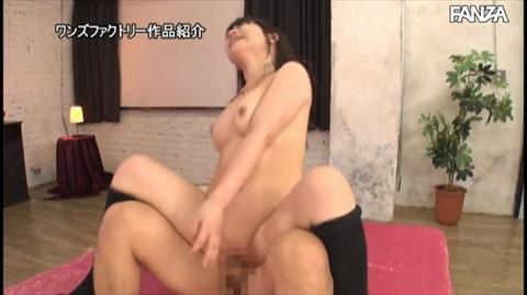 愛須心亜-066