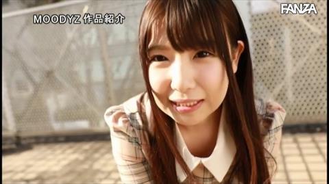 愛須心亜-093