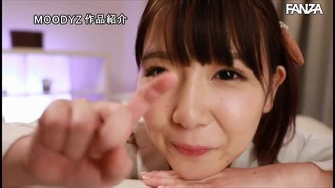 愛須心亜-095
