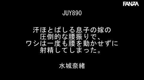 水城奈緒-055