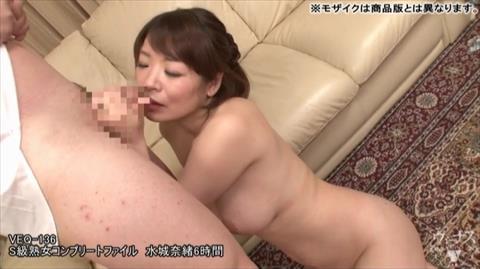 水城奈緒-111