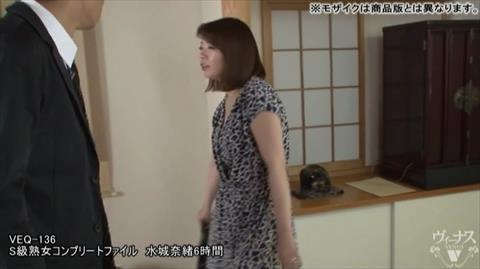 水城奈緒-119