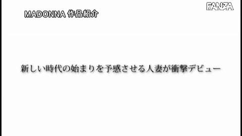 飯山香織-030