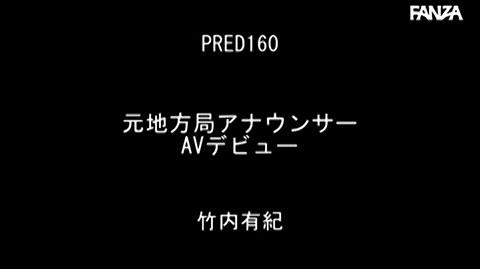 竹内有紀-017