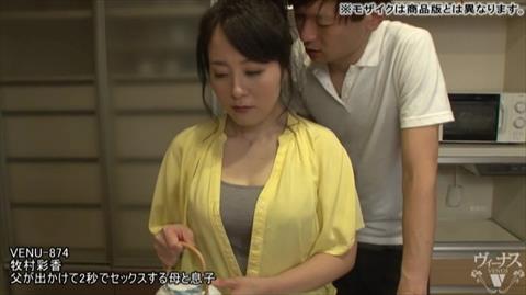 牧村彩香-067