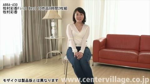 牧村彩香-092