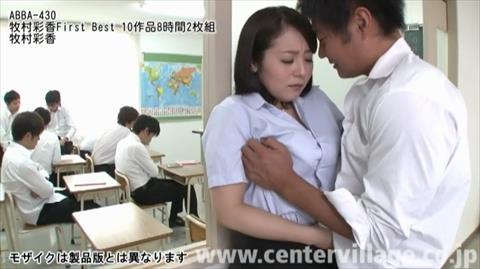 牧村彩香-117
