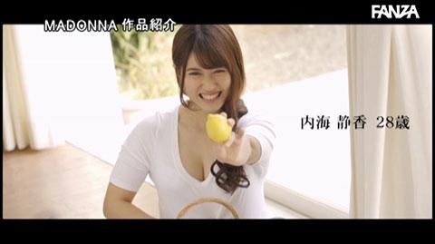 内海静香-024