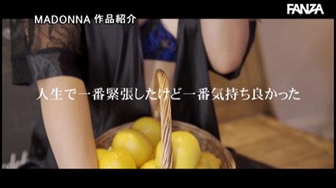 内海静香-033