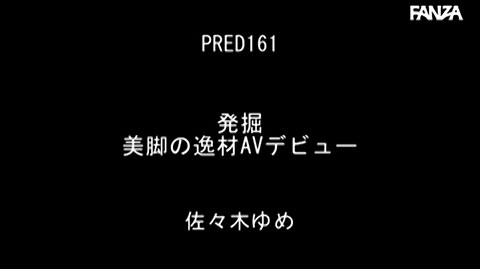 佐々木ゆめ-014