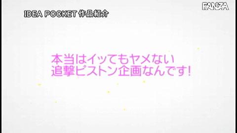 桜空もも-054