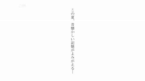 深田みお-028
