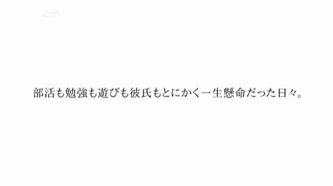 深田みお-043