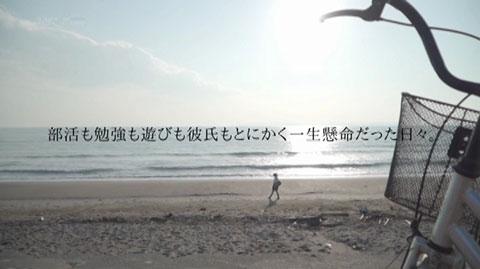 深田みお-044