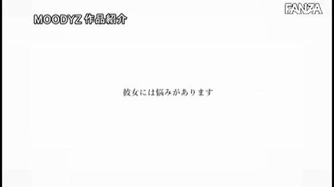柊るい-025