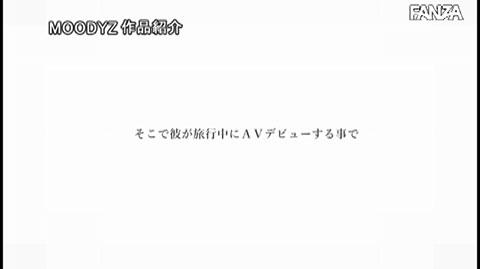 柊るい-028