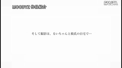 柊るい-033