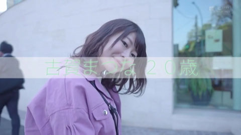 古賀まつな-045