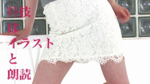 大谷翔子-020