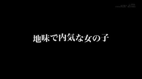 大谷翔子-034
