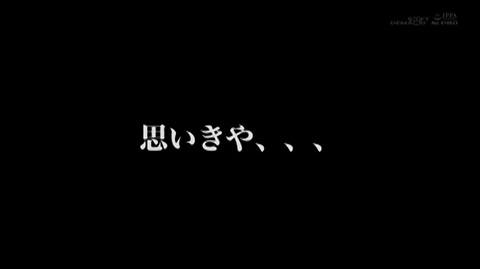 大谷翔子-035