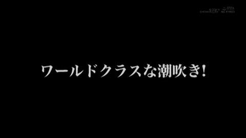 大谷翔子-045