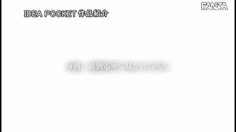 知花凛-017