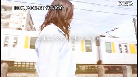 知花凛-022