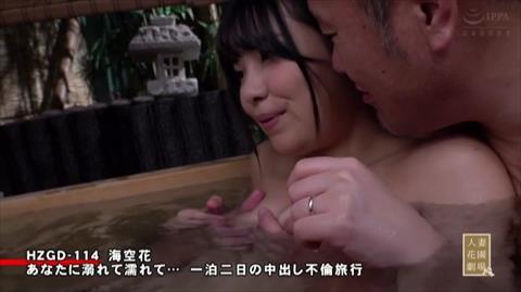 海空花-086