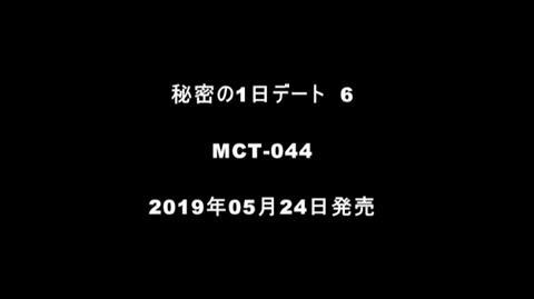 海空花-128