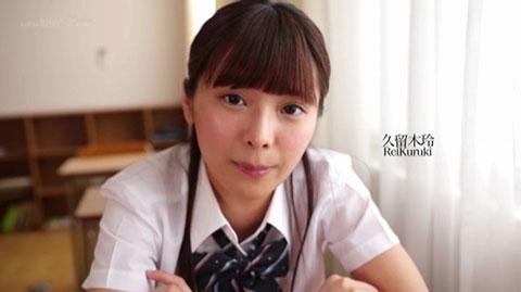 久留木玲-021