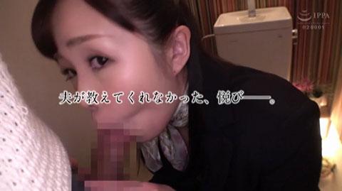 恵凛音-062