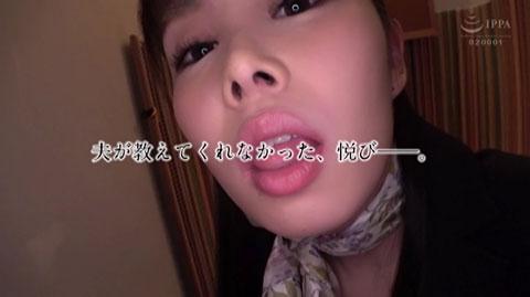 恵凛音-063