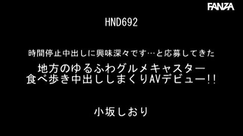 小坂しおり-014