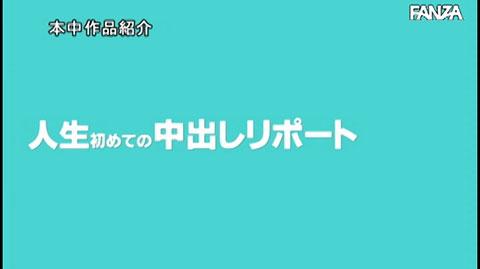 小坂しおり-035