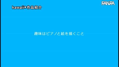 汐乃木あやみ-021