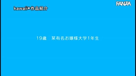 汐乃木あやみ-025