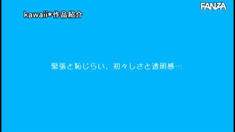 汐乃木あやみ-030