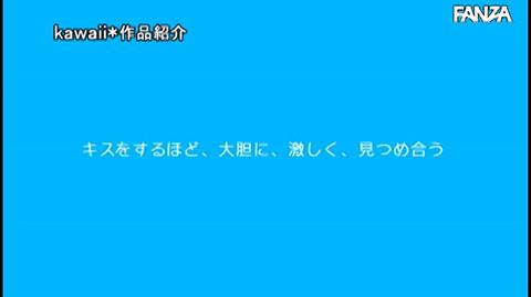 汐乃木あやみ-076