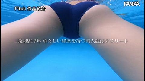 寺川彩音-036