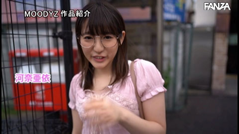 河奈亜依-017