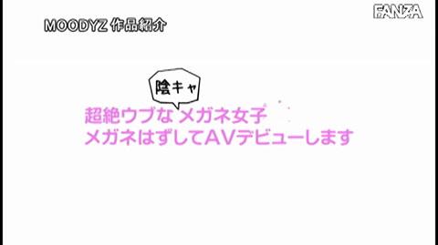 河奈亜依-025