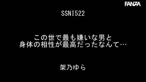 架乃ゆら-033