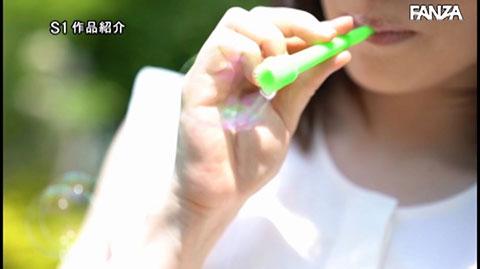 琴井しほり-018
