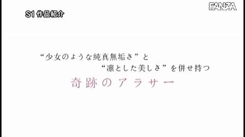 琴井しほり-033